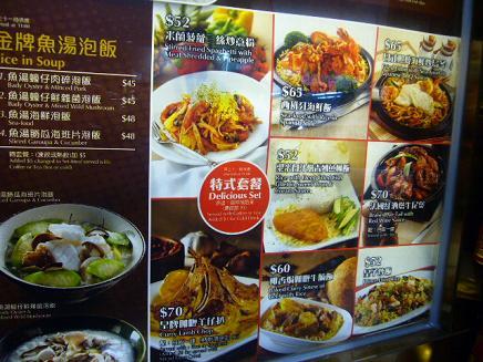 佳記餐廳.JPG
