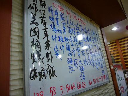 太爺雞menu2.JPG