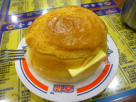 金華冰廳 菠蘿油.JPG