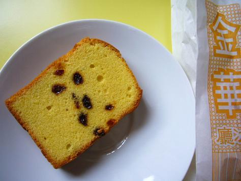 金華冰廳 蛋糕.JPG