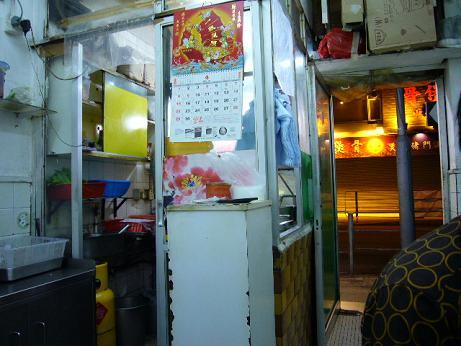 鴻興麵家2.JPG