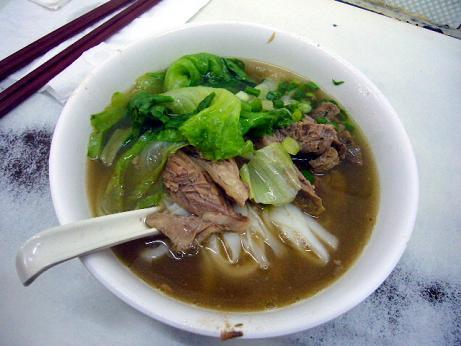 鴻興麵家 麺.JPG