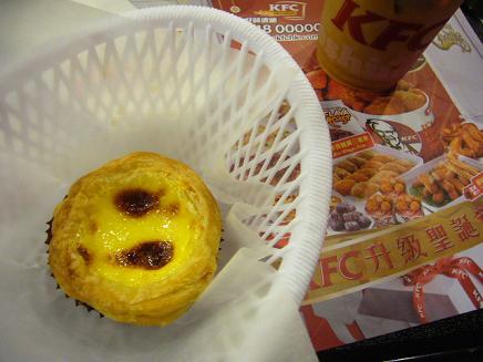 KFCエッグタルト.JPG