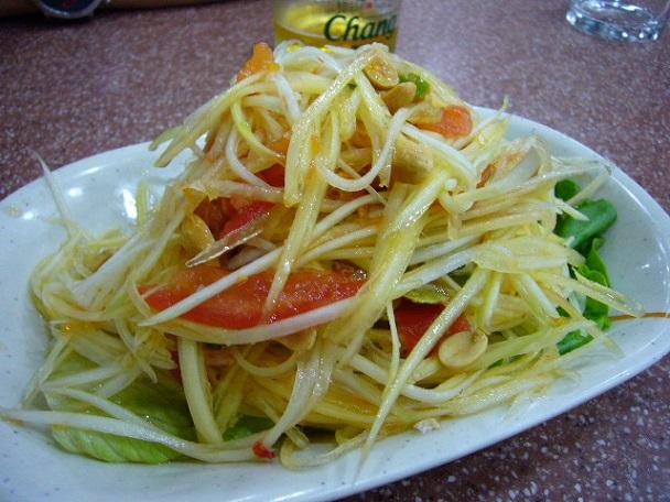 P1100863 泰式美食  青木瓜沙律.jpg
