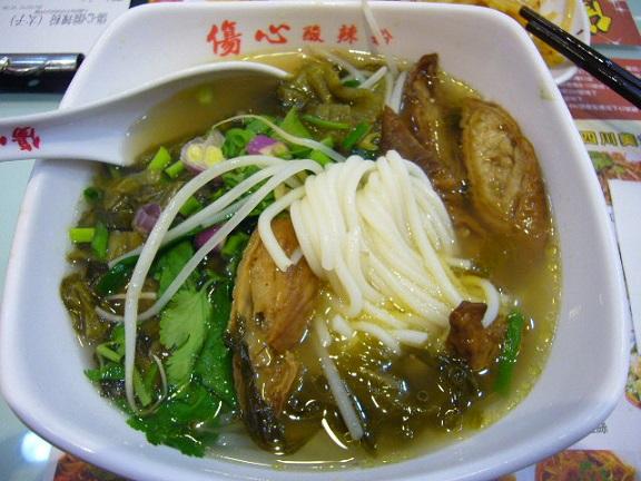 P1110161傷心酸辣粉 酸菜肥腸米線2.jpg