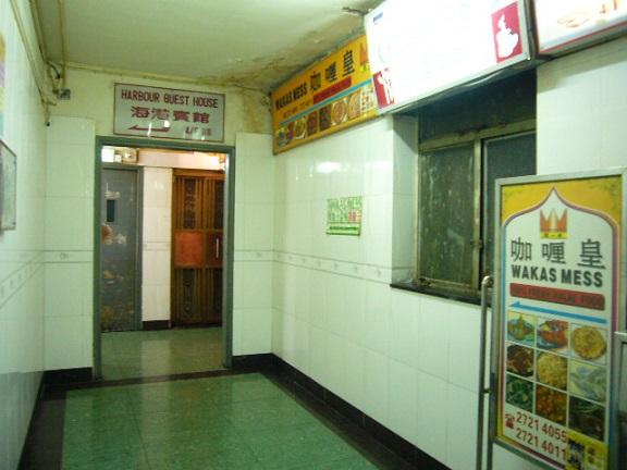 P1110805 華加士餐廳 Wakas Mess.jpg