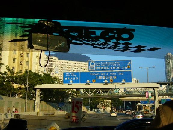P1130096 旺角から西貢へ 3.jpg