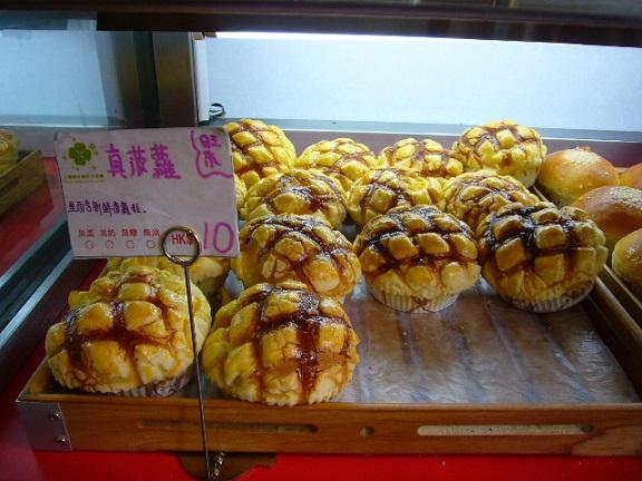 P1130795 上野酵素麵包生活館.jpg