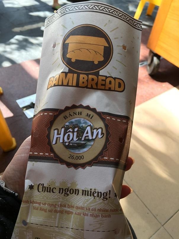 bami bread2.JPG