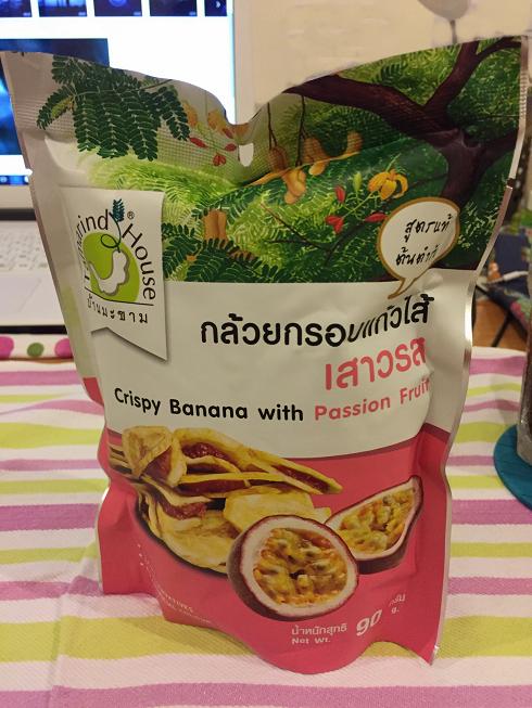 bananatippassion.png